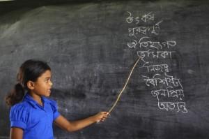 Education-Bangladesh