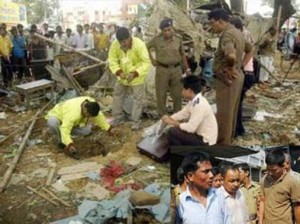 bomb blast at Agartala