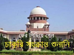 suprim court