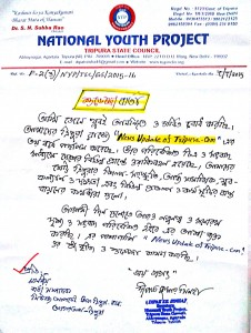 GREETINGS MESSAGE-NYP-scan