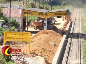 Rail station.jpg1