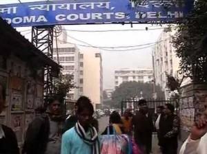 Delhi couar
