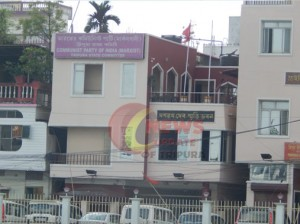 cpim party office