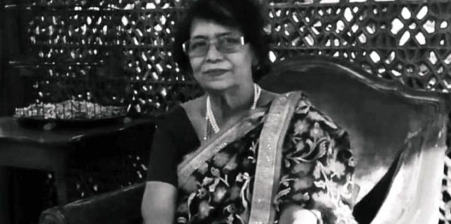 প্রয়াত হলেন রাজ্যের প্রখ্যাত স্ত্রীরোগ বিশেষজ্ঞ ডাঃ ইলা লোধ